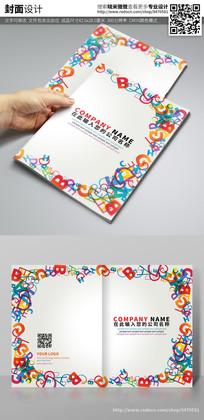 创意英文字母画册书籍封面