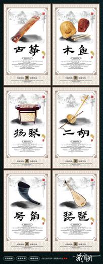 传统乐器文化宣传挂画