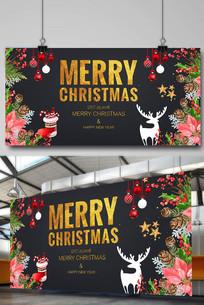 大气圣诞节海报