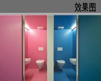 儿童厕所装修效果图