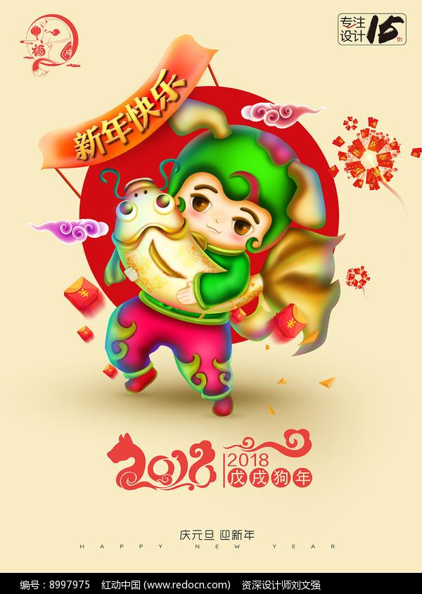 高端精美春节促销海报图片