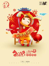 高端精品春节促销海报