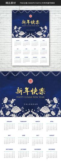 古典青花瓷中国风挂历日历模板