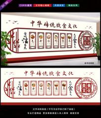 古典中式传统饮食文化背景墙