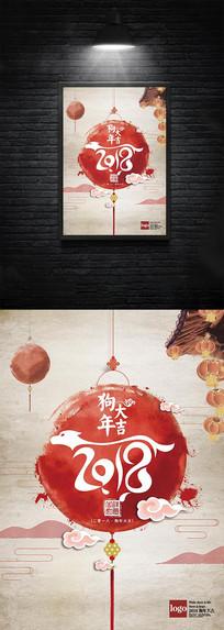 古风新年海报模板