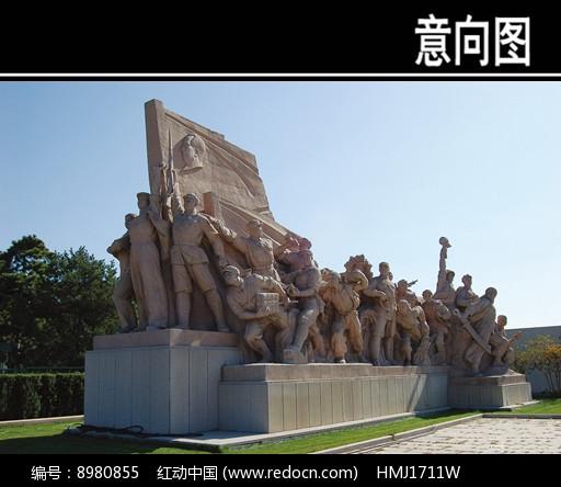 红军雕塑小品图片