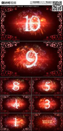 红色喜庆新年十秒倒计时PPT