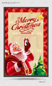 简约圣诞老人圣诞节海报