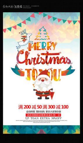 简约时尚国外圣诞节促销海报 PSD