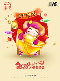 可爱卡通春节促销海报