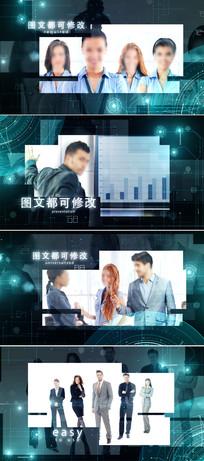科技企业宣传片头ae模板