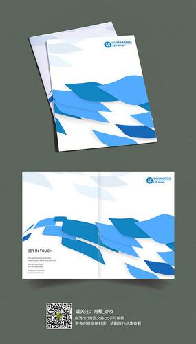 蓝色大气科技画册封面设计