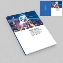 炫丽金融财富中心宣传册封面