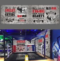 励志健身房拳击砖墙壁画背景墙
