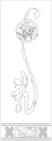 龙雕刻图案