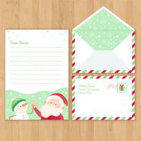 绿色清新圣诞节信封信纸模板