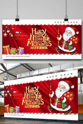 幕布圣诞节海报 PSD