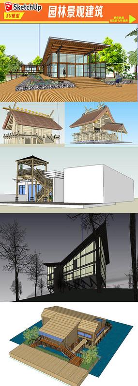 木屋建筑景观SU模型