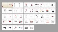 企业vi画册