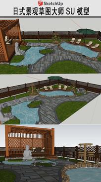 日式别墅庭院景观SU模型
