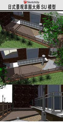 日式小庭院SKP模型