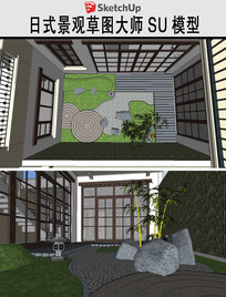 日式小庭院景观景观草图模型