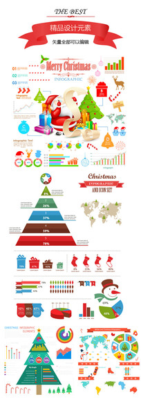 圣诞节设计元素