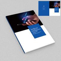 手机支付智能安全防护画册封面