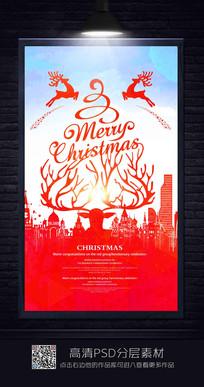 水彩圣诞节海报