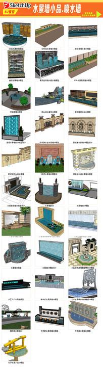水景墙建筑模型 skp