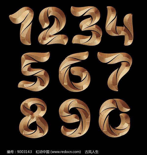 数字特效字体设计图片
