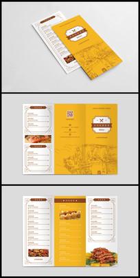特色餐厅菜单三折页设计模板
