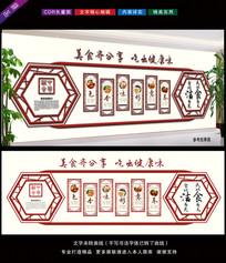 中国风民以食为天餐饮文化墙