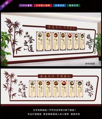 茶道茶艺茶礼中国茶文化展板