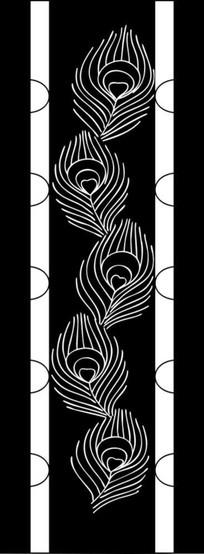 抽象孔雀羽毛雕刻图案
