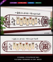 高档大气中式茶文化背景墙