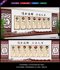 中式古典茶道文化展板布置墙