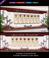 喝茶品茶中式茶馆文化墙设计