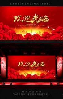 红色艳丽牡丹金色欢迎光临背景