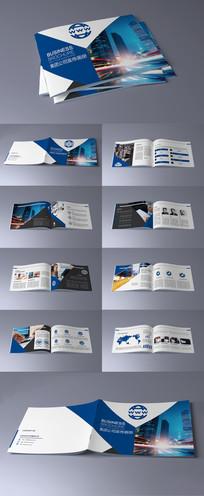 蓝色集团公司工程宣传画册
