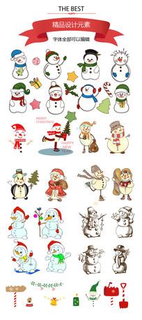 手绘圣诞节雪人元素