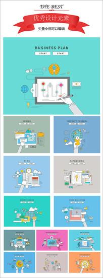 线绘互联网工作插图