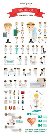 医生医疗人物元素