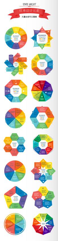 中心圆形商业目录元素