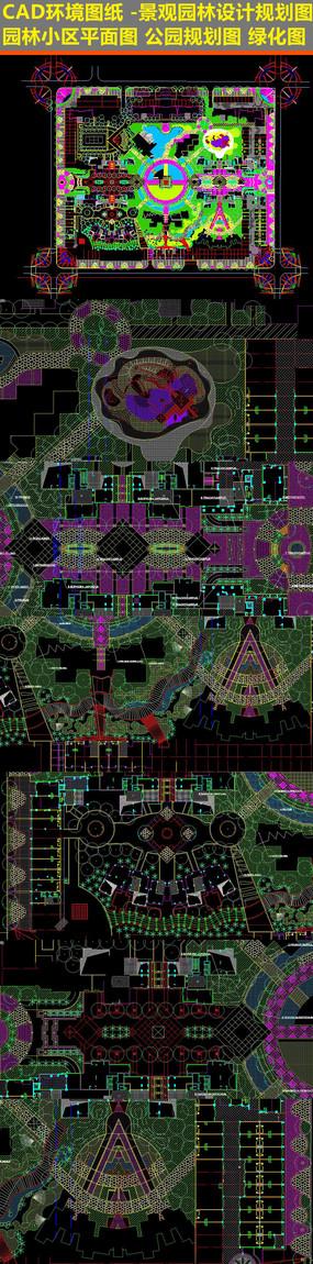 CAD景观园林规划设计公园