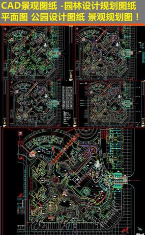 CAD景观园林规划设计平面图