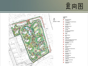L型小区景观设计