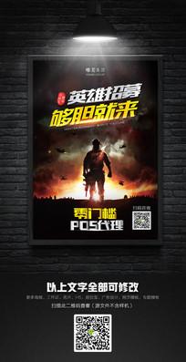 被偷拍的中国女教师们