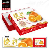 大气的橙子包装设计
