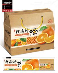 赣南脐橙包装